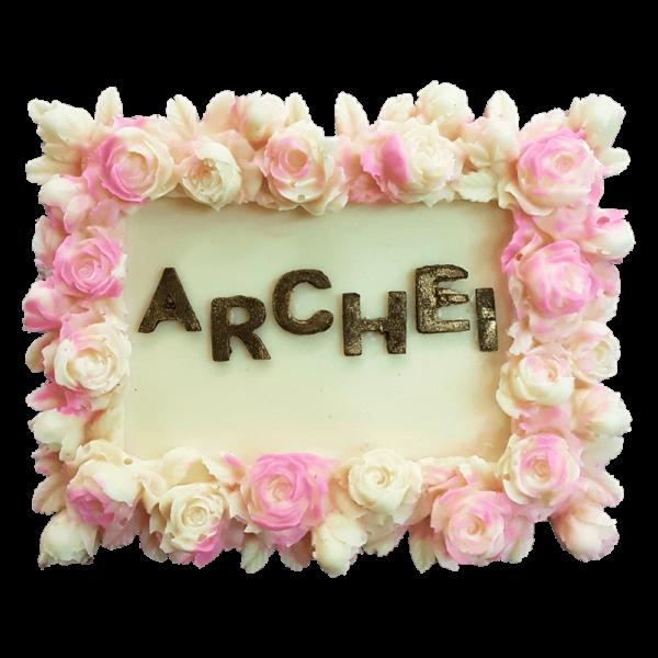 Archie frame chocolate1